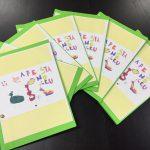 """Versão do livro """"A festa no céu"""" feita por nossos alunos"""